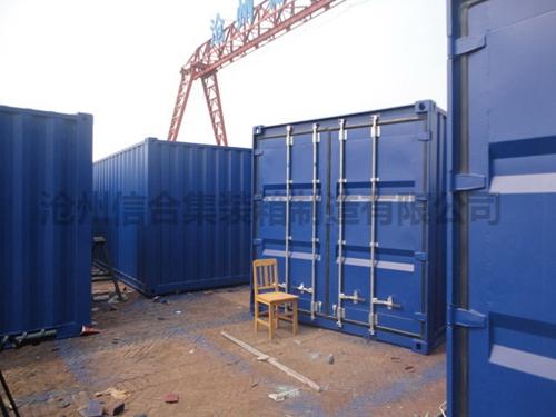 40英尺标准必威体育官网入口2